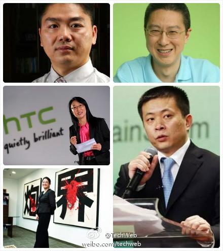 财富杂志今日正式公布了亚洲25位最热门商界人士名单。(TechWeb配图)