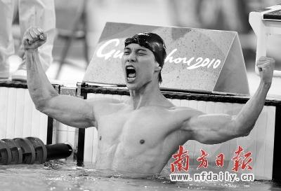 广州亚运会是周嘉威最风光的时刻。新华社发