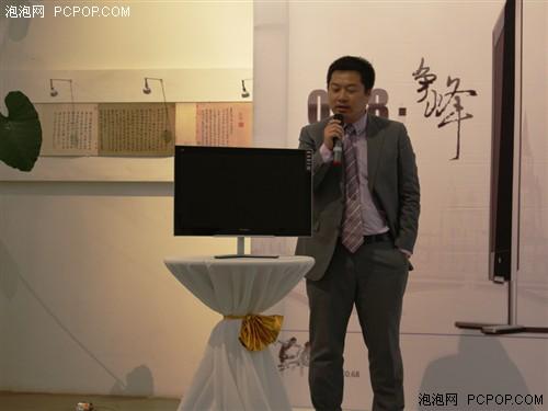 美国优派中国区显示器销售总监陈述介绍品牌和产品