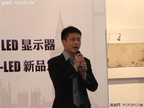 优派显示器产品经理李超先生介绍优派新品显示器