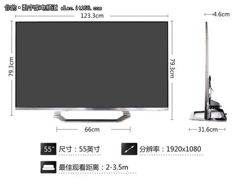 LG Cinema不闪式3D电视 LM6700