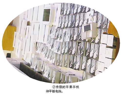5皇冠网店牵出5亿走私大案