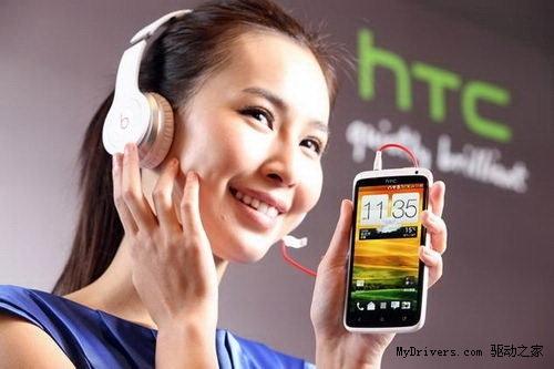 HTC四核One X行货下周开卖:裸机4000元