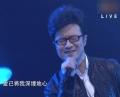 《2012华语榜中榜》现场:汪峰《地心》