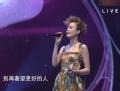 《2012华语榜中榜》现场:容祖儿《最后情人》