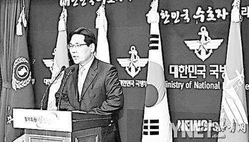 朝鲜卫星发射后,韩国方面举行发布会表明立场 供图/新华
