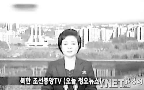 朝鲜国家电视台宣布卫星发射失败 供图/CFP