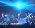 《2012华语榜中榜》F.I.R.《亚特兰提斯》