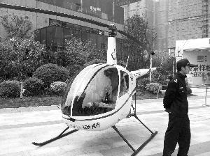 现场展示的R22型直升机