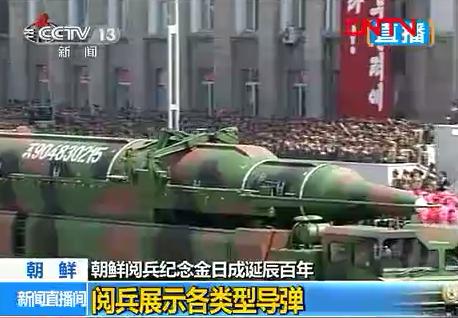 人民网4月15日讯为纪念金日成诞辰100周年,及朝鲜人民军建军80周年,朝鲜今天举行大型阅兵式。阅兵式于当地时间10点35分正式开始,持续近一个小时。