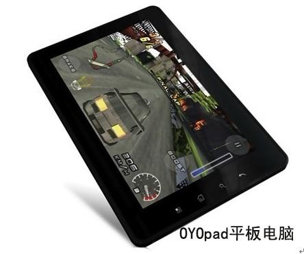 最便宜的平板电脑_爱国者M908 aigo 爱国者M908报价 参数 怎么样