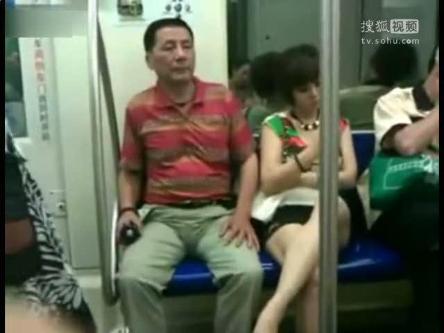 色老头人体艺_视频:地铁8号线色老头偷瞄低胸美女