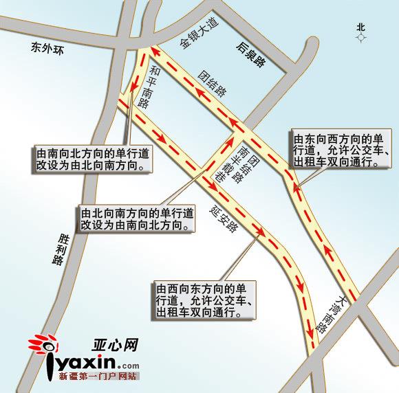 17日起乌鲁木齐团结路,延安路和鲤鱼山路通行有变(图)