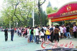 广州恒大主场迎战日本柏太阳神的亚冠关键战门票日前开售,吸引了大批球迷冒雨排队购买。