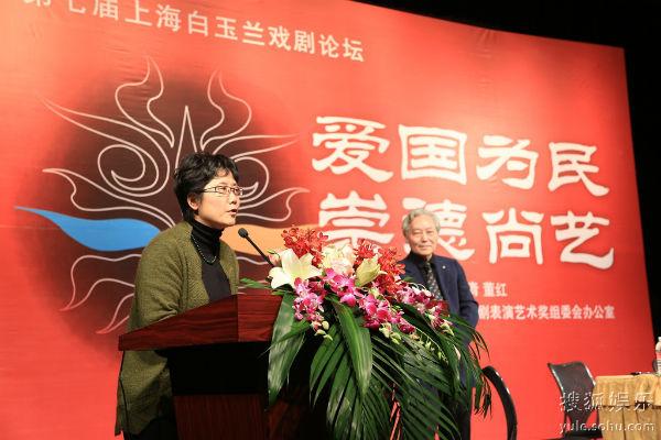 上海白玉兰剧场_第7届上海白玉兰戏剧论坛开幕 入围演员亮相-搜狐娱乐