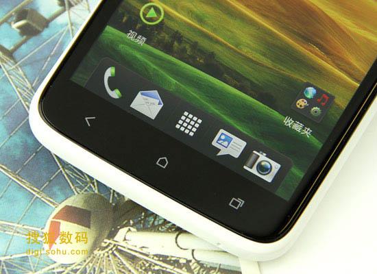 HTC ONE X手机触摸按键
