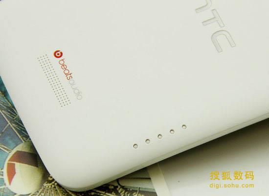 HTC ONE X手机外接底座接口