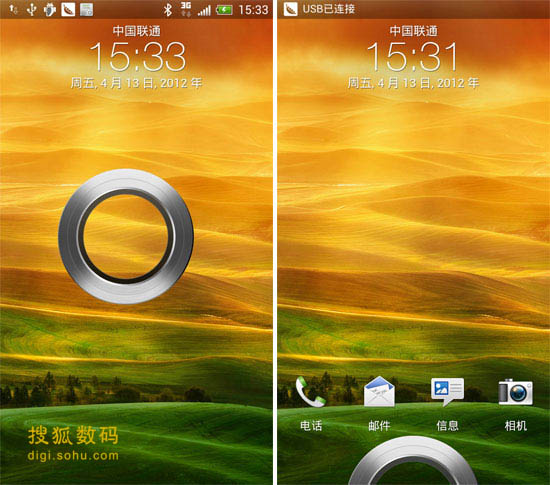 HTC ONE X手机锁屏待机界面