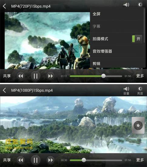 HTC ONE X手机视频播放