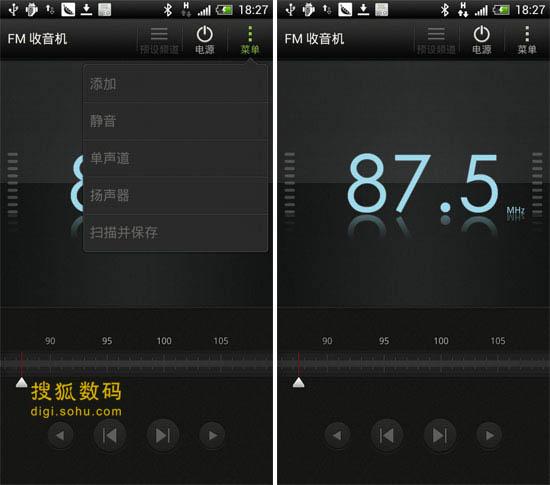 HTC ONE X手机FM收音机功能