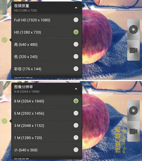 HTC ONE X手机拍照设置界面