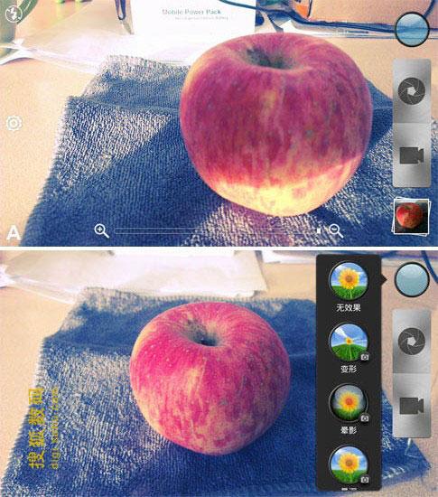 HTC One X手机拍照界面