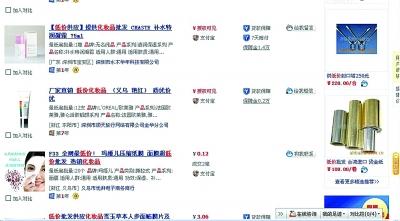 tw.news.yahoo.com圖