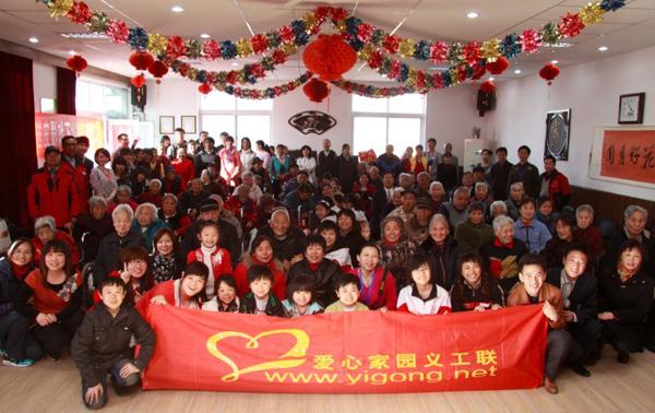 北京 爱心家园/爱心家园十周年巡演在寸草春晖养老院举行