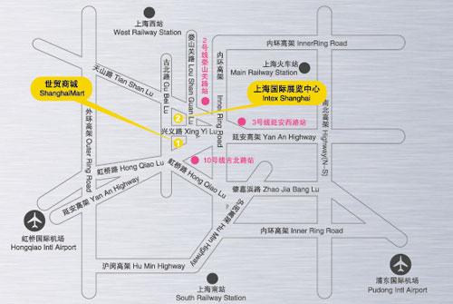 第八届上海改博会场馆地址