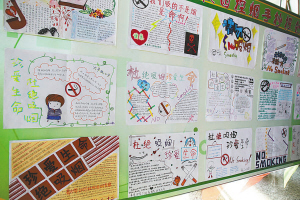 长春市希望高中学生自制手抄报宣传控烟(图)