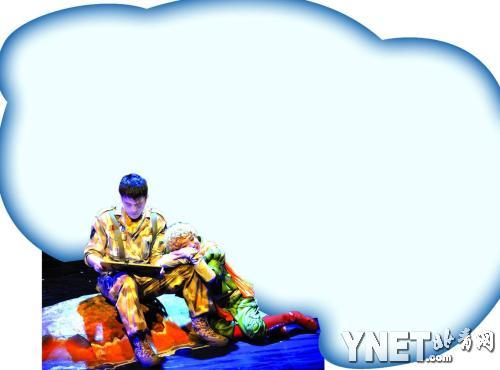 《小王子》儿艺首演 唯美舞台星际之旅寻找爱图片