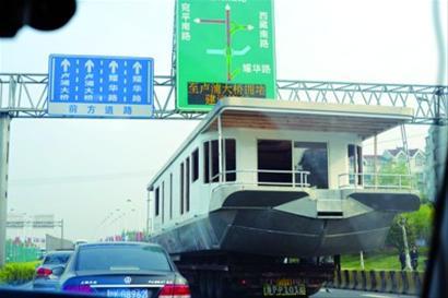 北京赛车飞艇中奖图片