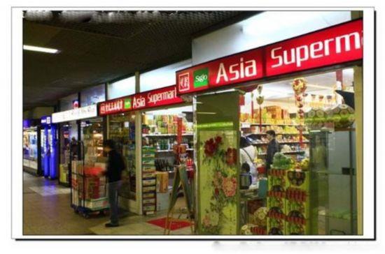 组图:在德国华人超市里能买到啥?稀奇古怪什么
