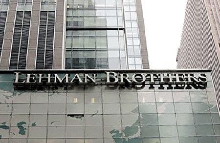 雷曼兄弟破产时间_雷曼兄弟开始债务清偿 美金融危机溢出效应长存-搜狐新闻