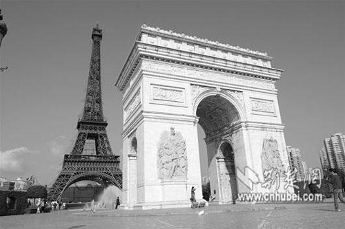 国埃菲尔铁塔和凯旋门