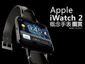 比nano惊艳 苹果概念手表iWatch2图赏