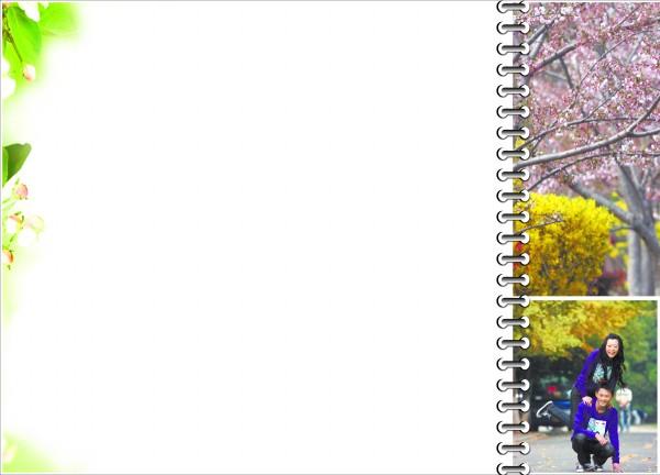 ppt 背景 背景图片 边框 模板 设计 相框 600_432