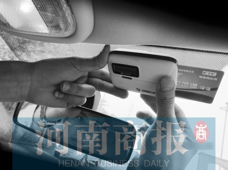 郑州南收费站可为车主安装ETC系统 2秒钟上高