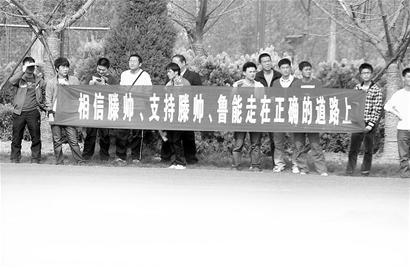 球迷声援滕卡特 记者谢永亮 摄本报记者 董宏磊