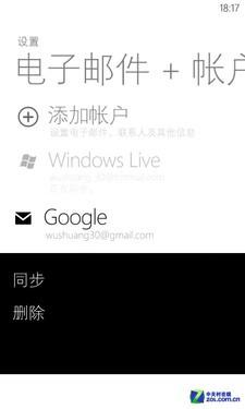 夹缝中求生存 Windows Phone7.5优势解析