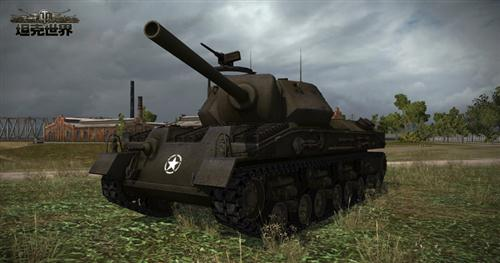 世界 坦克/【特种坦克分房等级下调】