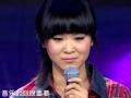 《中国梦想秀》长春馒头妹为了梦想勇往直前
