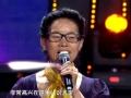 《中国梦想秀》杭州65岁雷人大妈现场演唱
