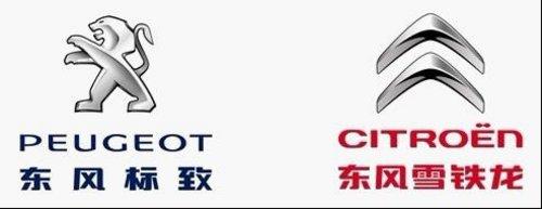 东风雪铁龙汽车品牌logo-308风尚会 购车即享风尚音乐大礼包高清图片