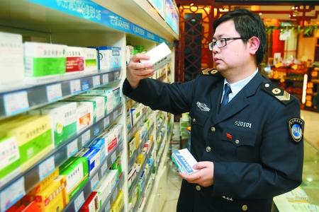 重庆7区县查出近千盒问题胶囊 偏远乡镇成排查重点