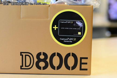 欧洲地区已出货 尼康D800E开箱照抢鲜看