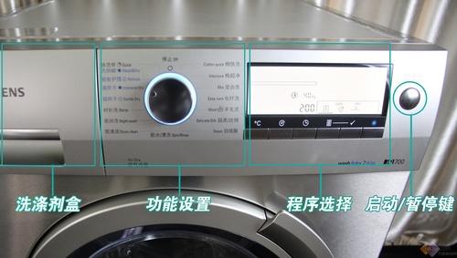 西门子WD15H5690W控制面板与洗涤剂分配盒布局简单明了,超大的液晶显示屏,方便了解工作状态,随时掌控方便自如。