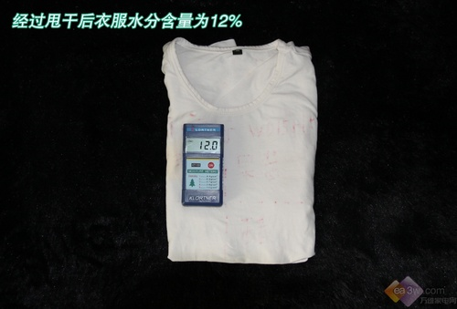 经过甩干后的衣服湿度仅为12%,这样的脱水效果已经很不错了。