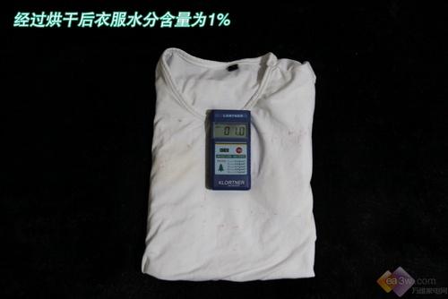 烘干后的衣服湿度仅为1%,从棉织物吸水特性来说,手感上还是有一点点潮气,而且烘干的时间也比较长。