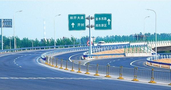 花园路连霍高速互通立交桥效果图图片